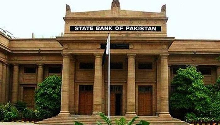 ملکی زرمبادلہ ذخائر 70 کروڑ ڈالر کم ہوئے، اسٹیٹ بینک