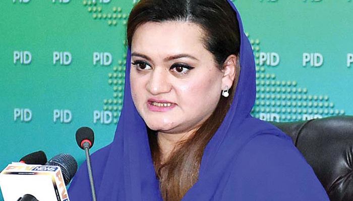 Rapidly growing population, dwindling resources are the same kind of threats, Maryam Aurangzeb