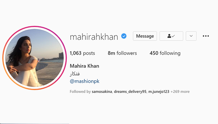 ماہرہ خان کے انسٹاگرام فالوورز کی تعداد 8 ملین ہوگئی