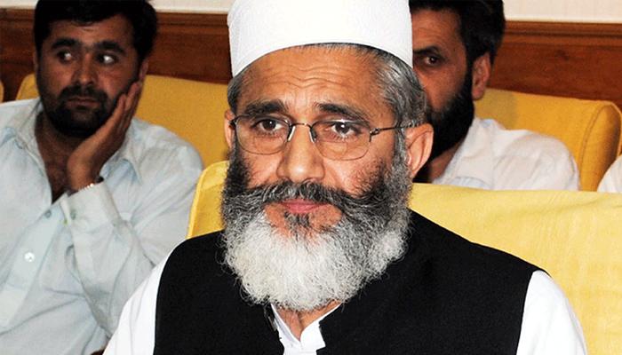 پاکستان کے کرپٹ مافیا کو اب جیل جانا ہوگا، سراج الحق
