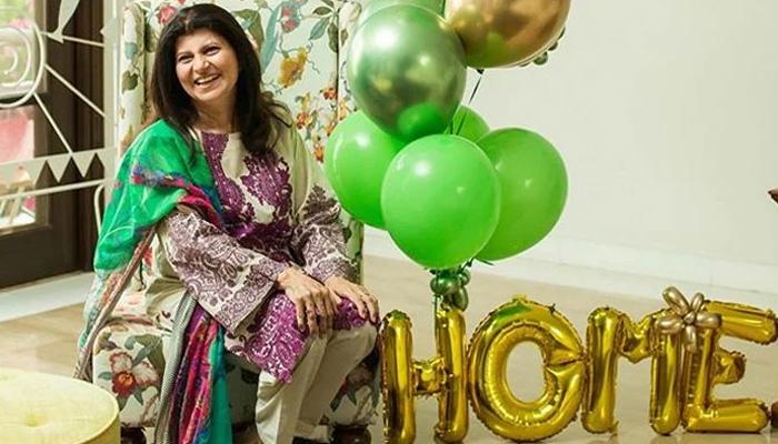ماں باپ کو بیٹیاں ہی زندہ رکھتی ہیں، روبینہ اشرف