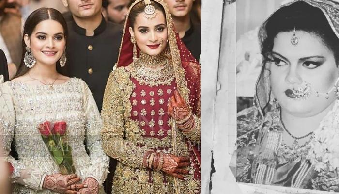ایمن خان اور منال خان کی والدہ کیسی دُلہن بنی تھیں؟