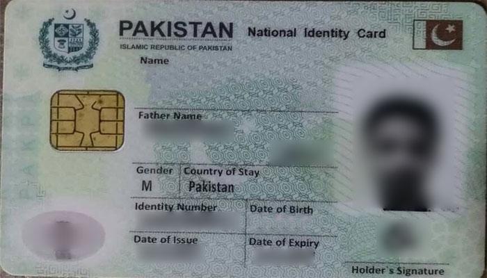 دہشتگردوں، کالعدم تنظیموں کو جعلی شناختی کارڈز کے اجراء کا انکشاف