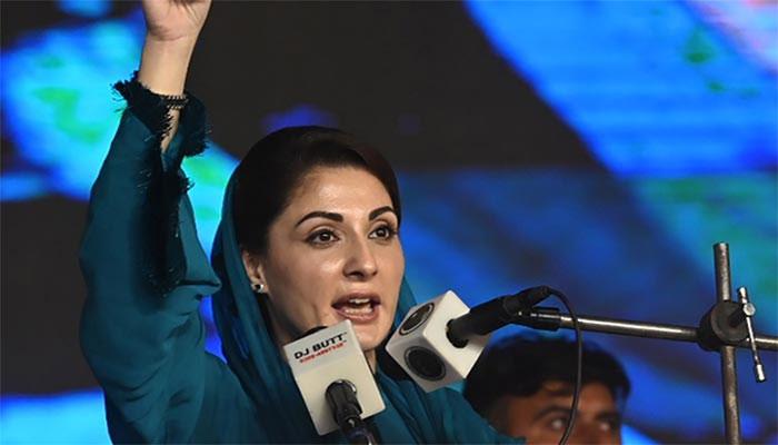 تقریر لکھنے والے کو نہیں، عمران خان کو فارغ کریں، مریم نواز
