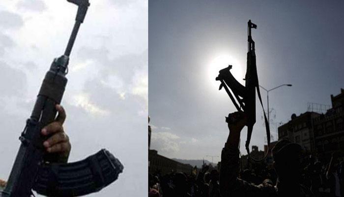 کابل میں شدید ہوائی فائرنگ