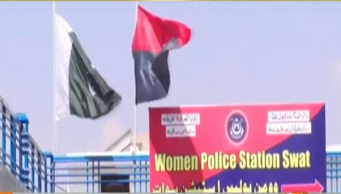ویمن پولیس اسٹیشن سوات، خواتین شکایات لے کر پہنچنے لگیں