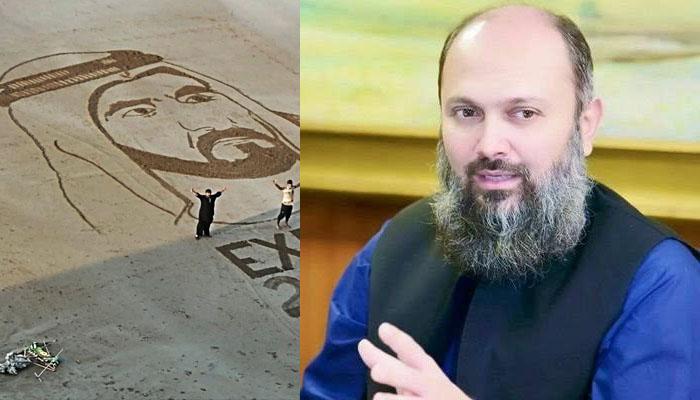 وزیرِاعلیٰ بلوچستان پسنی کے آرٹسٹ کے منفرد آرٹ سے متاثر