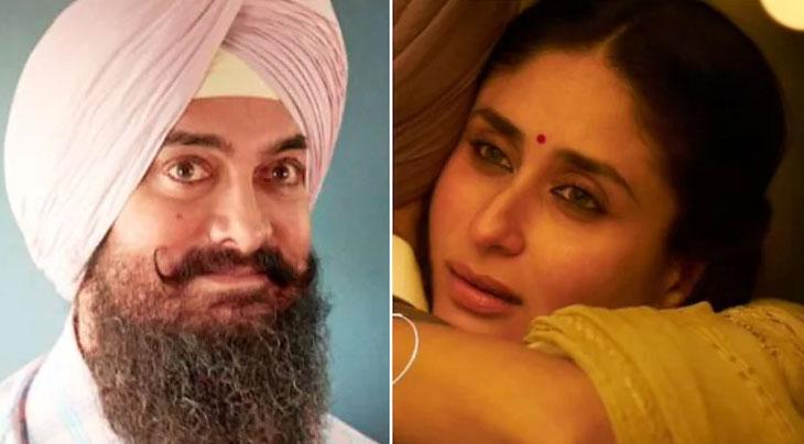 عامر اور کرینہ کی فلم لال سنگھ چڈھا کی ریلیز کی تاریخ سامنے آگئی