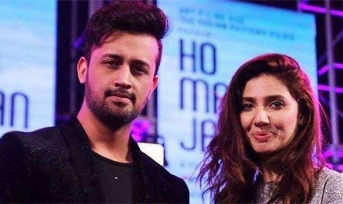 ماہرہ خان کا 'اجنبی' اور عاطف اسلم سے متعلق جذبات کا اظہار