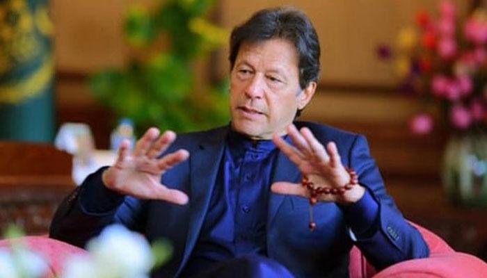 افغان جنگ کے نتائج پر ہمیں الزام نہیں دینا چاہیے، وزیر اعظم عمران خان