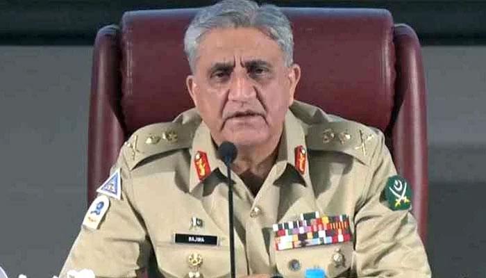 بلوچستان پاکستان کا مستقبل ہے، آرمی چیف