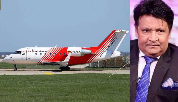عمرشریف کو امریکا لے جانے والی ایئر ایمبولینس جرمنی پہنچ گئی