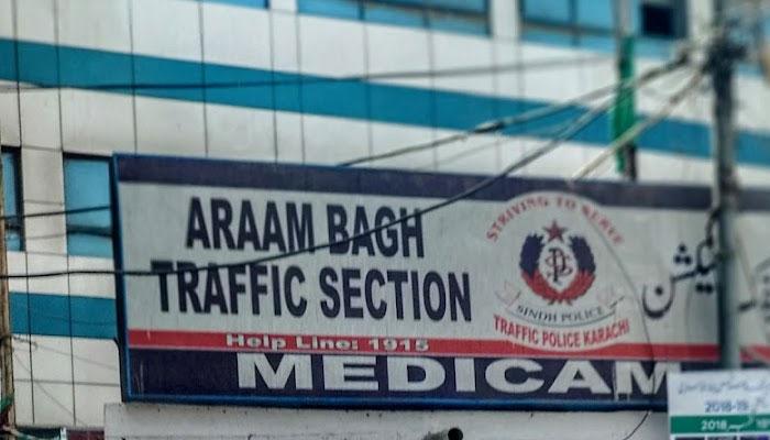 مبینہ کارکردگی پر انعام کے بجائے تبادلہ، کراچی پولیس افسر احتجاجاً ریٹائر