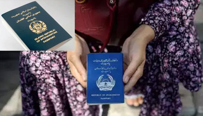 افغانستان میں پاسپورٹ کا اجراء شروع