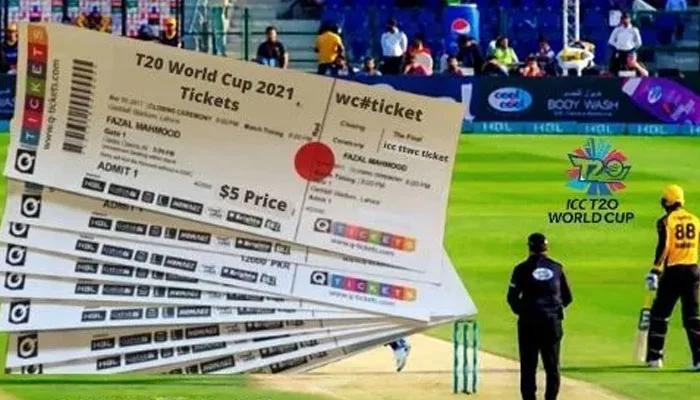 ٹی 20 ورلڈ کپ کے اضافی ٹکٹس فروخت کے لیے پیش