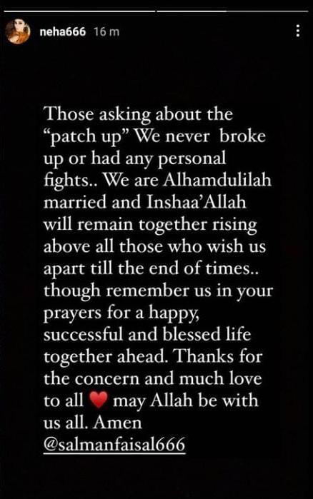 صبا فیصل کی بہو نے طلاق کی خبروں پر خاموشی توڑ دی