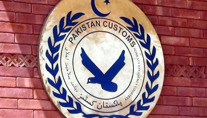 پاکستان کسٹمز سروس کے 6 سینئر افسر کسٹمز ٹربیونل کے جج مقرر، نوٹیفکیشن جاری
