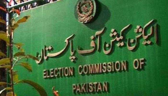 خبیرپختونخوا اور پنجاب سے الیکشن کمیشن کے ممبران کی نامزدگی، جائزہ لینے کیلئے اجلاس طلب