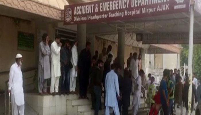 آزاد کشمیر، اسپتال میں آگ لگنے سے ایک ملازم زخمی