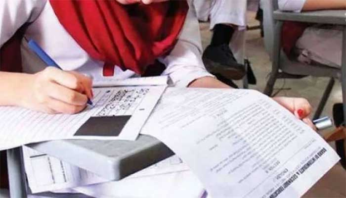 Lahore Board announces results of intermediate examinations
