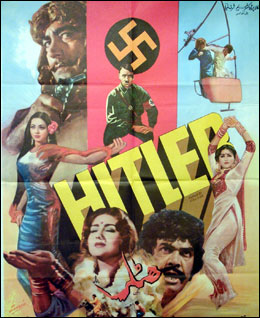 «·´¯`·»¦« Old Pakistani Movie Covers «·´¯`·»¦« Article1_1