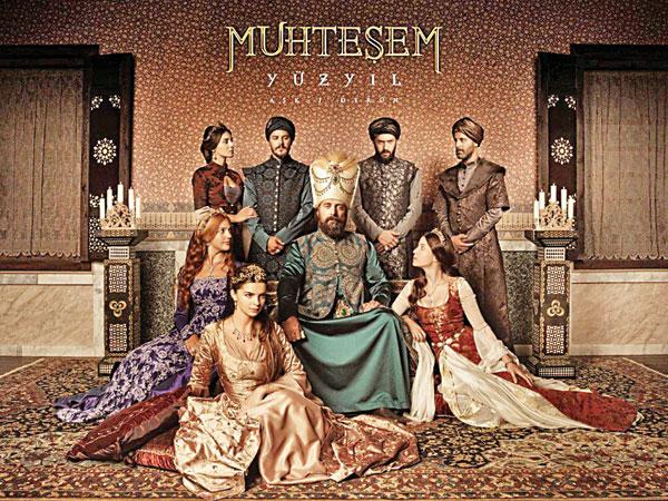 Mera Sultan Turkish